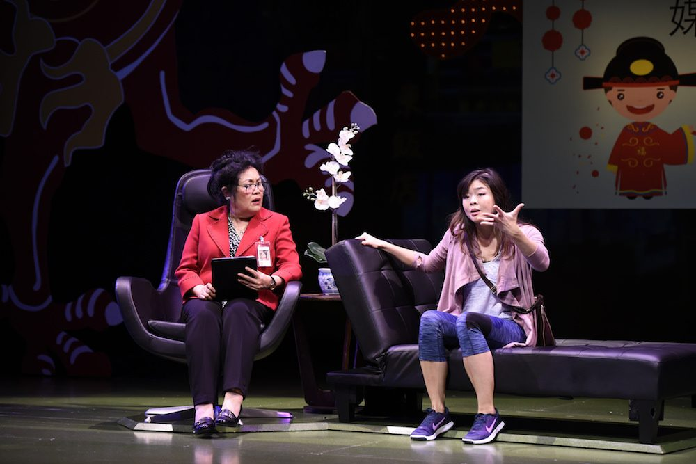 Asian american theater conference