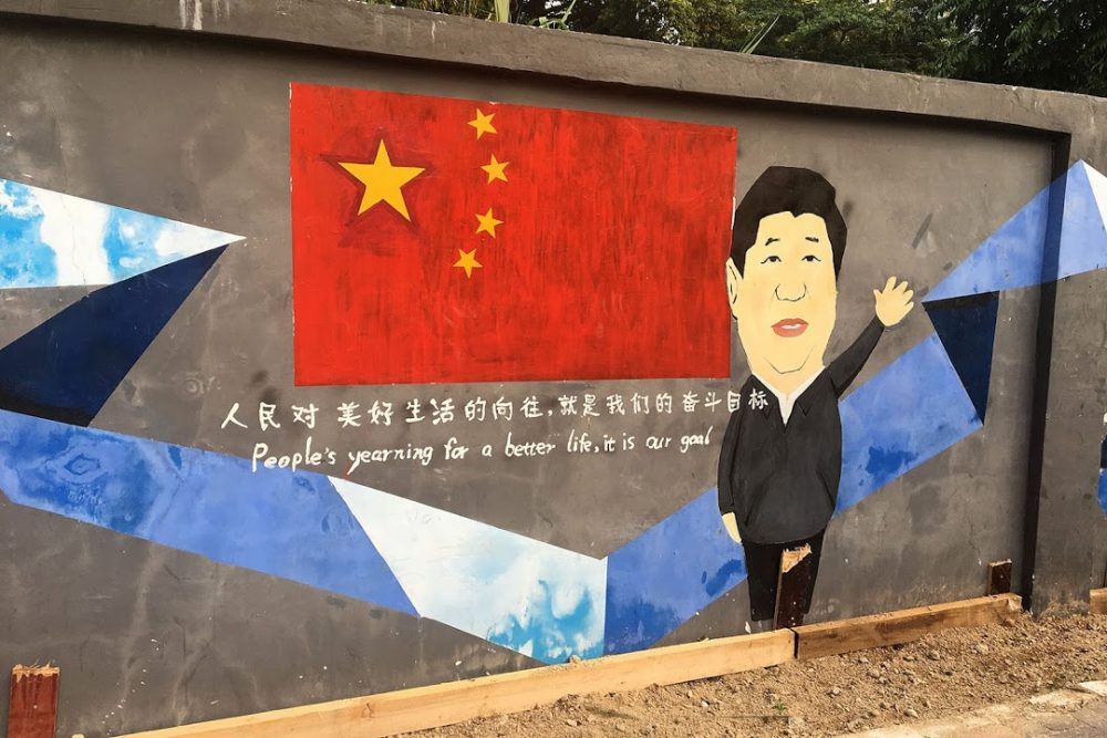 A mural spotted across the street from the UBTech office in Shenzhen, China. (Asma Khalid/WBUR)