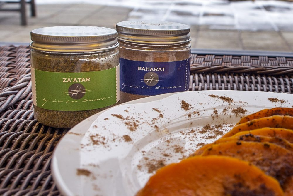 Za'atar and bahārāt spice blends, by Lior Lev Sercarz. (Jesse Costa/WBUR)