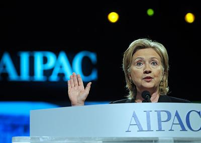 Secretary of State Hillary Rodham Clinton addresses the American Israel Public Affairs Committee policy conference in Washington on Monday. (AP)