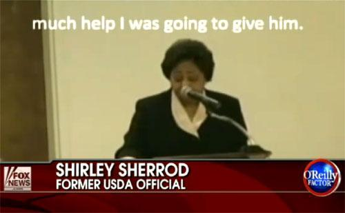 A screen shot from FOX News covering the story of Shirley Sherrod, former USDA official.