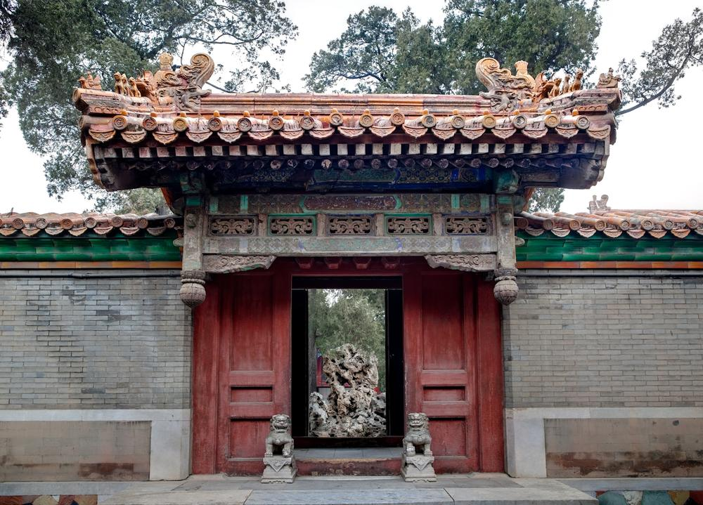 A gateway to the Qianlong Garden Complex that was a part of the Forbidden City in Beijing.  (Copyright the Palace Museum)