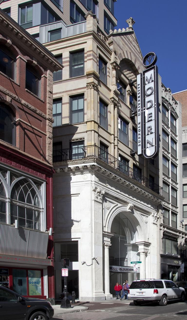 Modern Theatre's exterior (Courtesy of Suffolk University)