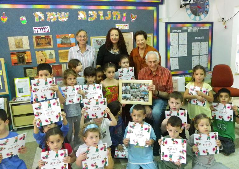 Harold Grinspoon, center seated, with children from PJ Library's sister program in Israel. (Courtesy photo)