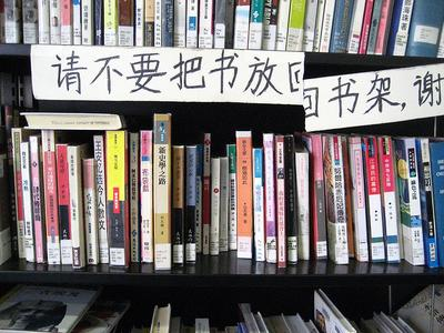 A shelf of foreign language books at Martin Luther King Memorial Library in Washington, DC. (tvol/Flickr)