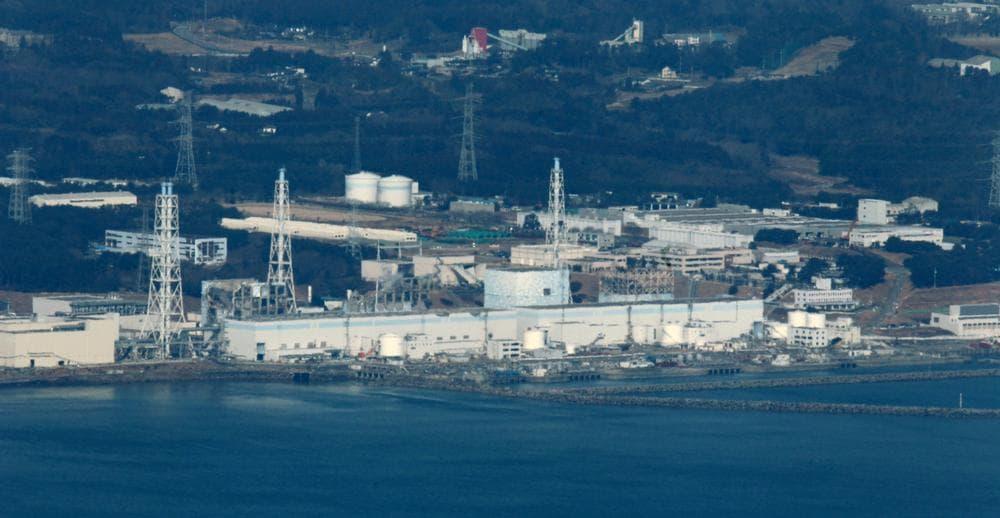 Fukushima Dai-ichi nuclear power plant. (AP/Kyodo News)