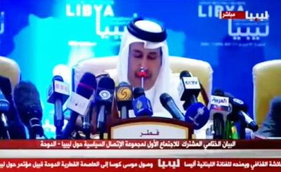 The Libyan opposition launched Libyan TV to counter Moammar Gadhafi's state media aparatus. (www.libya.tv)