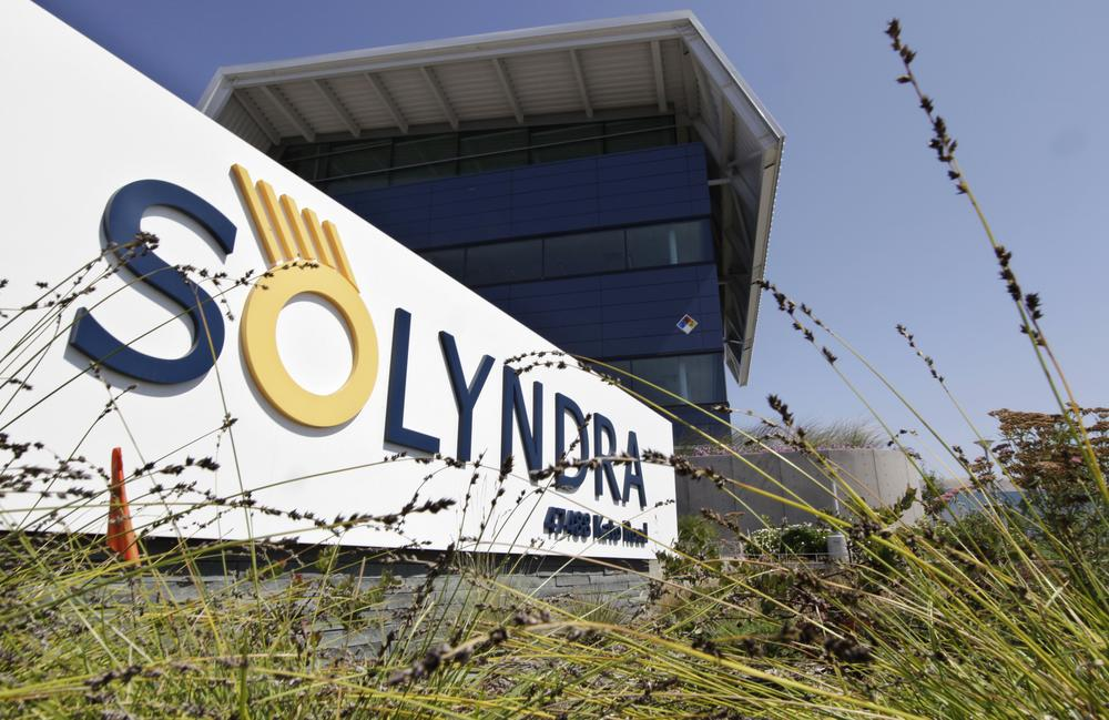 The exterior of bankrupt Solyndra in Fremont, Calif. (AP)