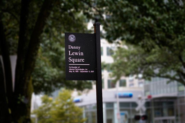 Danny Lewin Square, in Cambridge (Jesse Costa/WBUR)