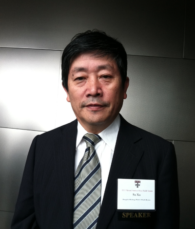 Dr. Su Xu, Director, Shanghai Minhang District Health Bureau