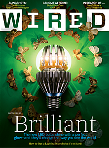 Sept. Cover (Courtesy of Wired Magazine)