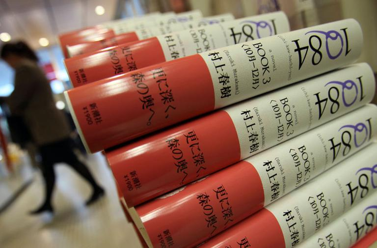 Copies of IQ84 in Tokyo, Japan. (AP)