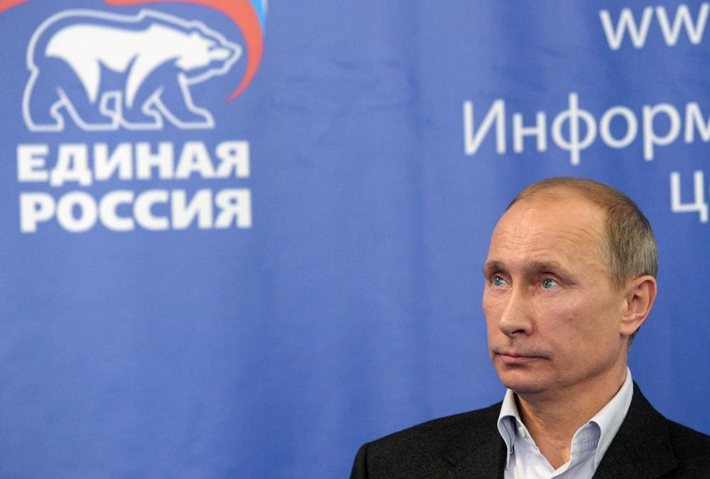 United Russia Party
