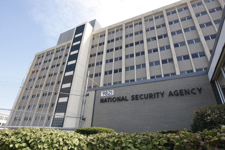 This Sept. 19, 2007 photo shows the National Security Agency building at Fort Meade, Md. The military intelligence complex an hour outside Washington is known as a cloak-and-dagger sanctum off-limits to the rest of the world. (AP)