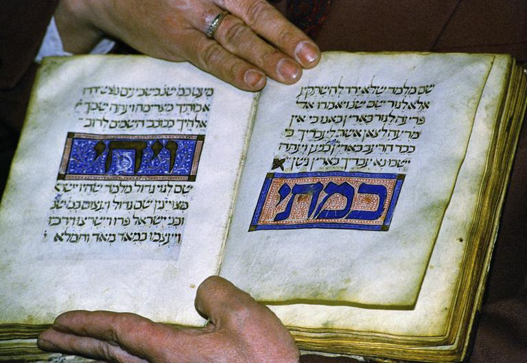 A 700-year-old Haggadah on display. (AP)