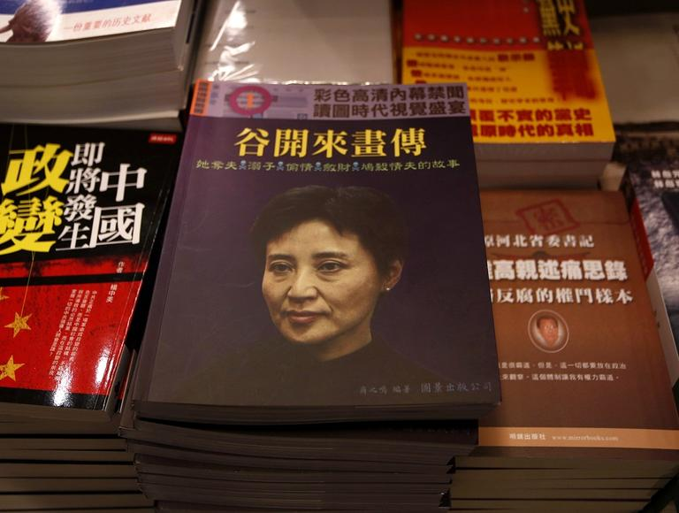 Books on Gu Kailai with her portrait in the cover are displayed at a book shop in Hong Kong. (AP/Vincent Yu, File)