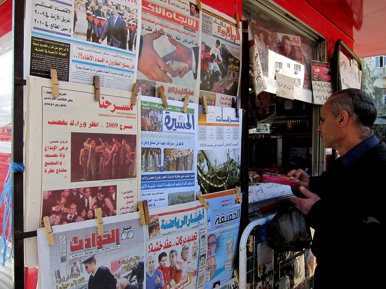 A newspaper kiosk in Damascus, Syria, in 2010. (Flickr/Melissa Wall)