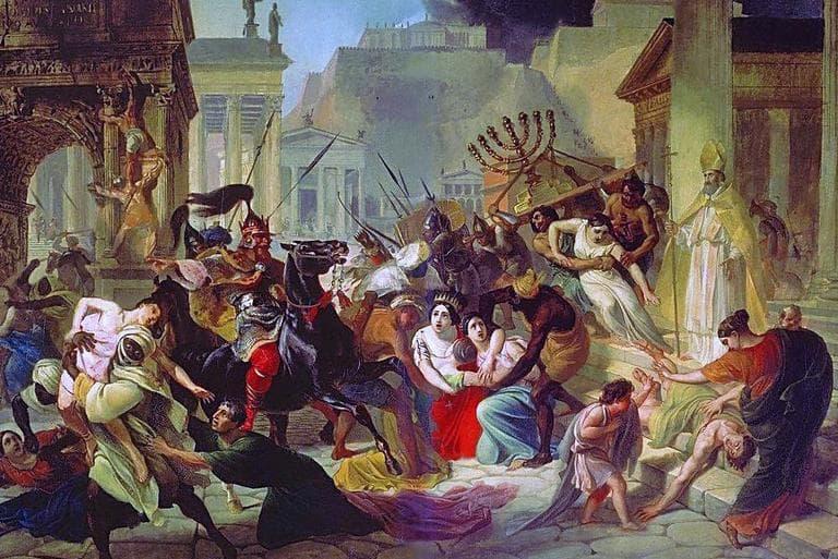 Sacco di Roma 455 (WikiCommons)