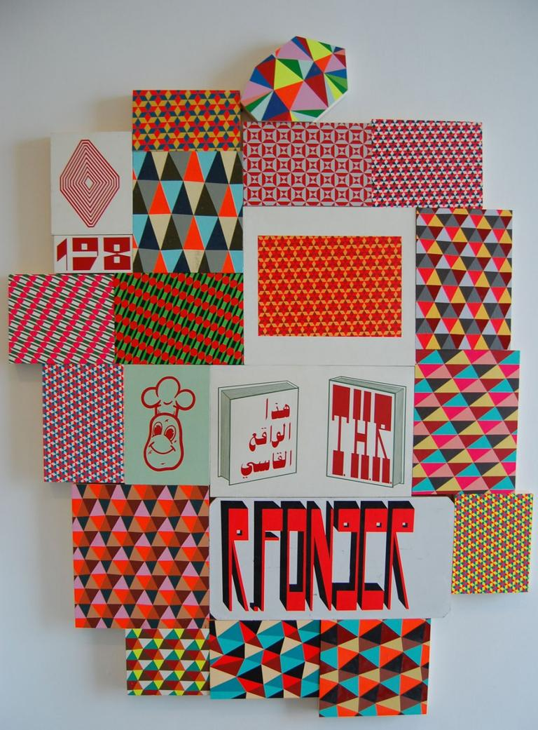 A recent painting by Barry McGee. (Greg Cook)