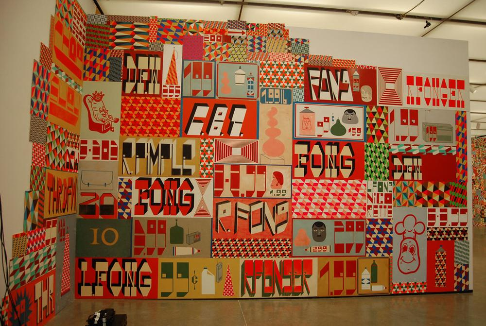 Barry McGee hand-paints signs in this untitled 2000/2012 grouping. (Greg Cook)
