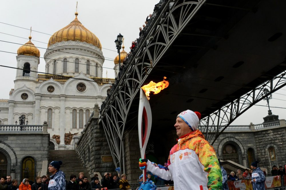 Kirill Kudryavatsev/AFP/Getty Images)