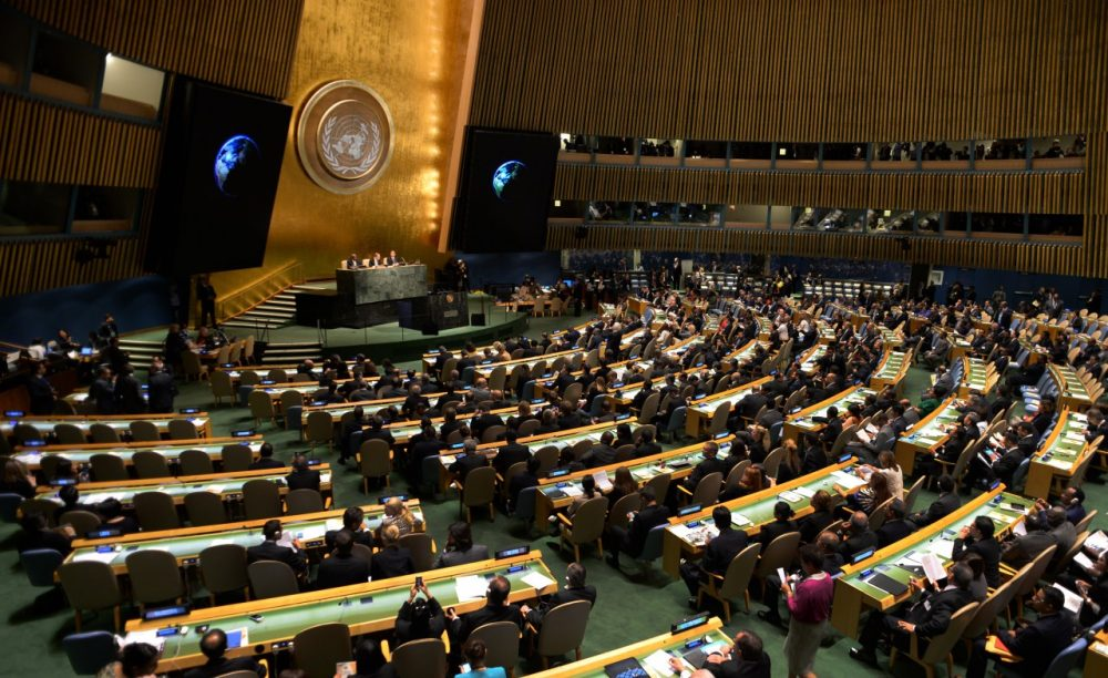 The United Nations opens the UN Climate Summit 2014 September 23, 2014 at the United Nations in New York. (Don Emmert/AFP/Getty Images)