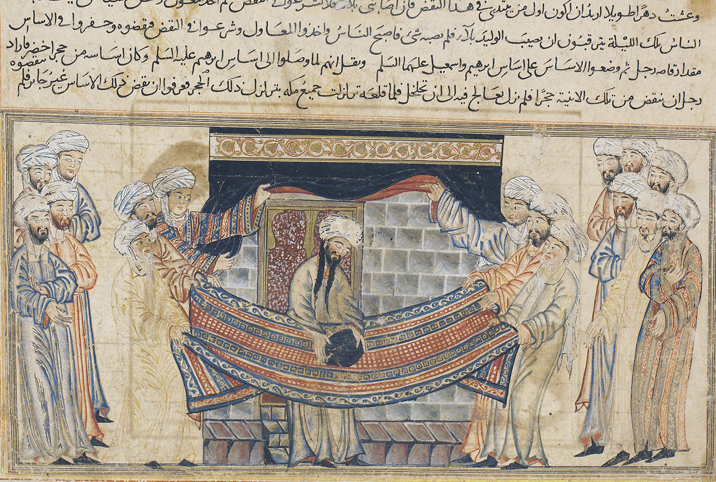 the prophet muhammad was once glorified in art here now