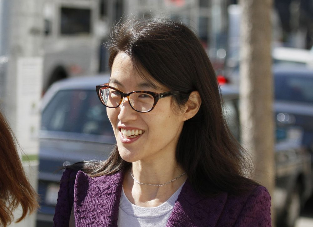 Ellen Pao leaves the Civic Center Courthouse during a lunch break in her trial Tuesday, Feb. 24, 2015, in San Francisco. (Eric Risberg/AP)