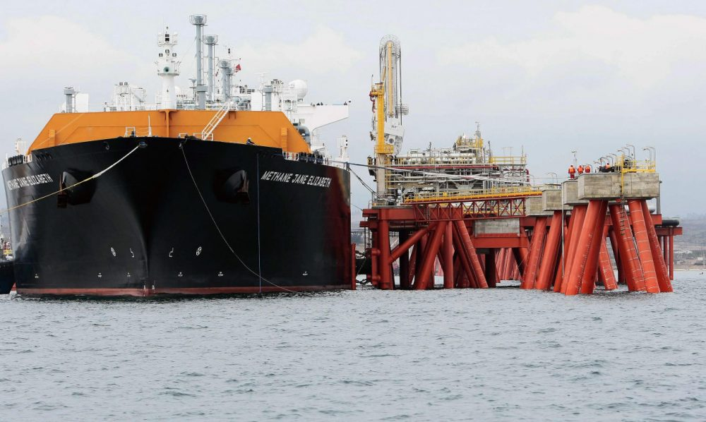 The BG Group ship 'Methane Jane Elizabeth' loaded with 145,000 cubic metres of liquefied gas is anchored at Quintero port, some 110 km west of Santiago, on July 13, 2009. (Felipe Gamboa/AFP/Getty Images)