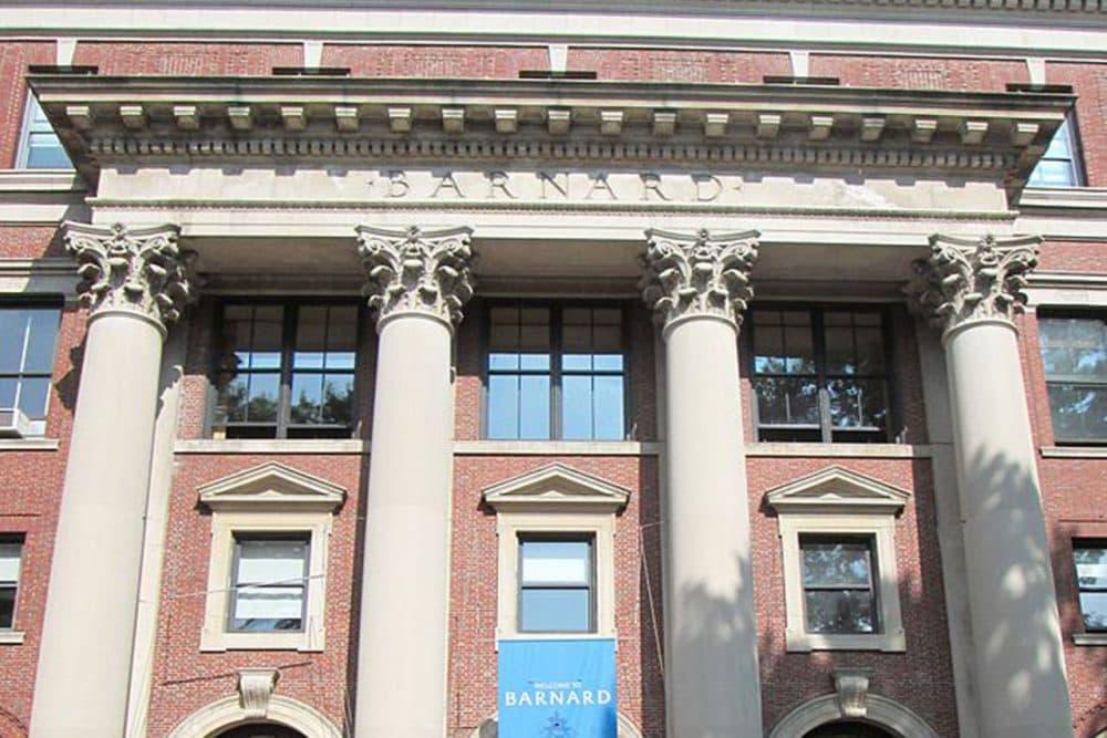 The entrance to Barnard Hall at Columbia University's Barnard College. (WikiCommons)