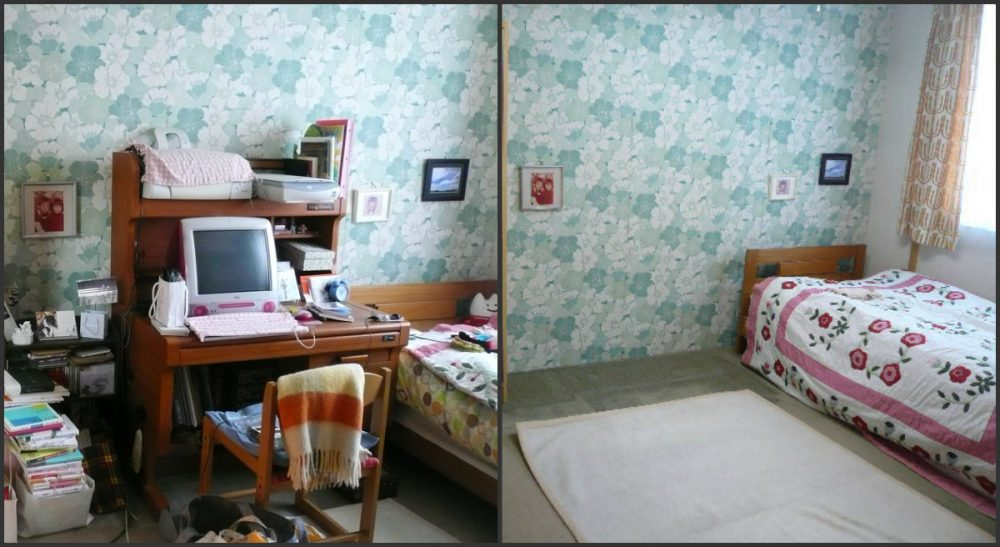 "Kate Fussner: ""It seems simple enough, but the task of parting with every single object that no longer brings joy is a lot like saying goodbye to a life.""  Pictured: Before and After. These undated photos show a client's room before it was decluttered by Marie Kondo in Japan. Kondo is the author of the book ""The Life - Changing Magic of Tidying Up."" (Ten Speed Press/AP)"
