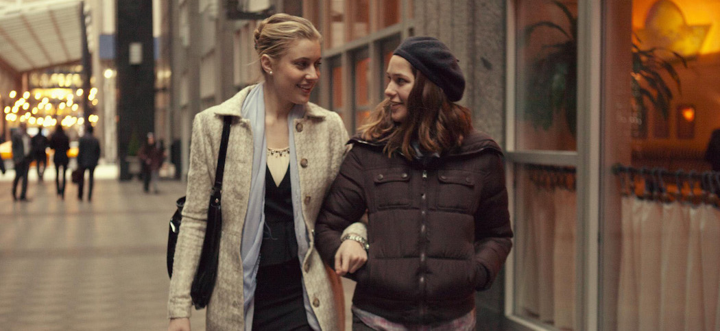 """Mistress America,"" Noah Baumbach's new film, is on the lineup at the Nantucket Film Festival (Courtesy)"