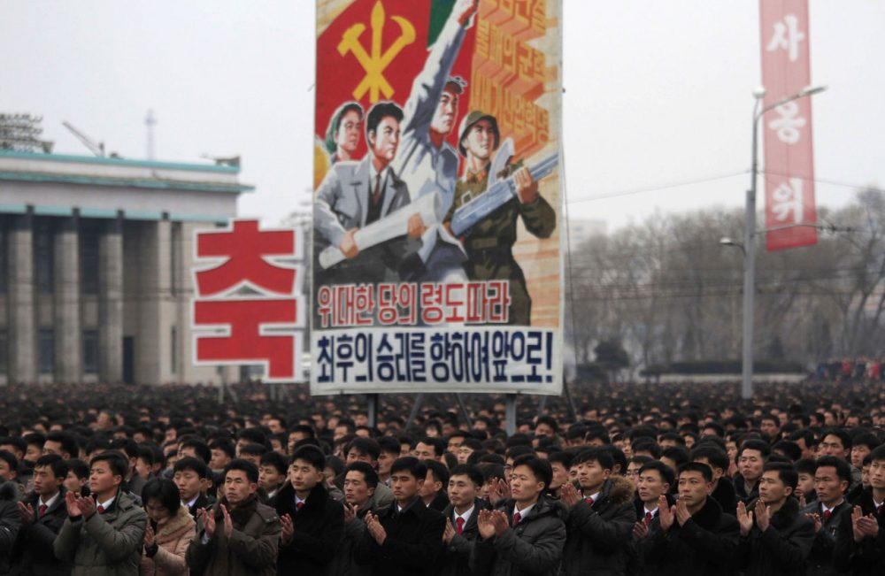 North Koreans gather at the Kim Il Sung Square to celebrate a satellite launch on Monday, Feb. 8, 2016, in Pyongyang, North Korea. People in Pyongyang danced and watched fireworks the day after a rocket launch that has been strongly condemned by many countries around the world. (Jon Chol Jin/AP)