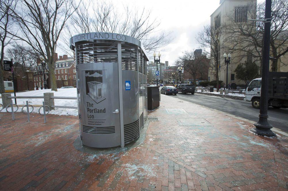 "The new public bathroom, ""The Portland Loo"" in Harvard Square. (Jesse Costa/WBUR)"