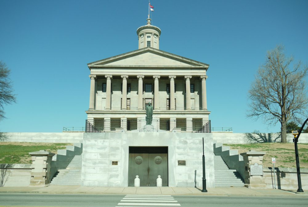 The Tennessee State Capitol is pictured in Nashville. Here & Now's Jeremy Hobson is broadcasting from Nashville Public Radio today. (Alex Ashlock/Here & Now)
