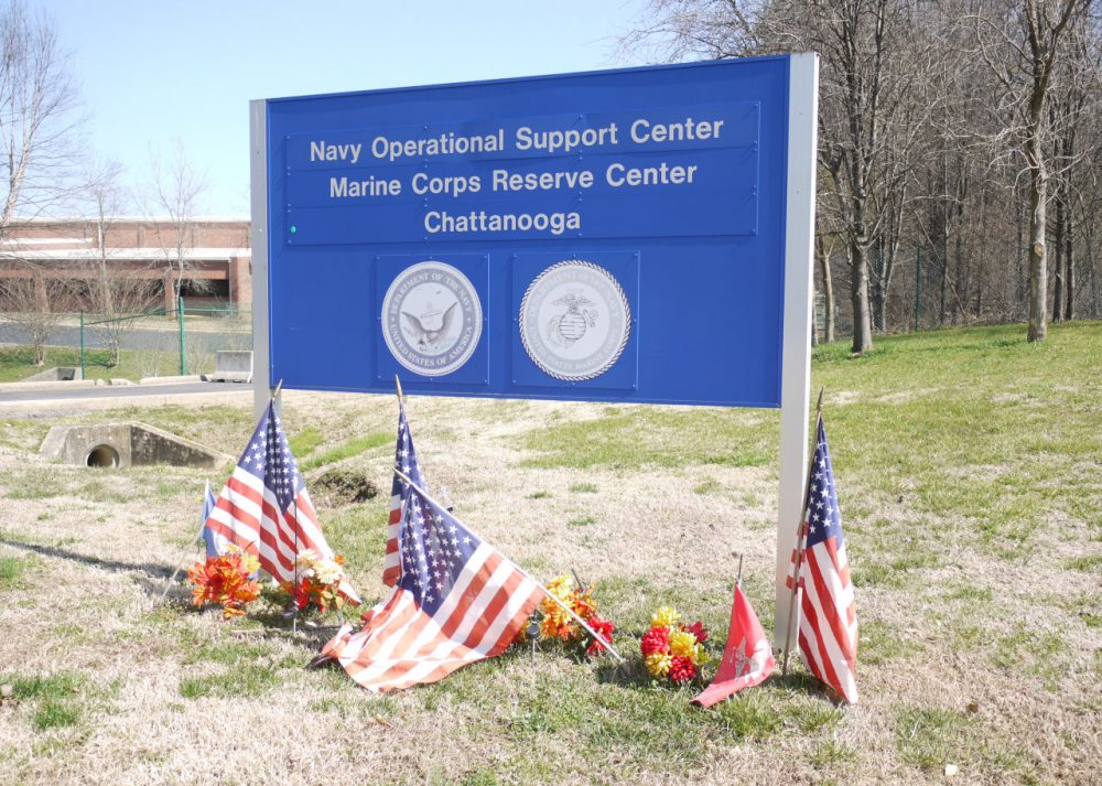 One of the sites of the Chattanooga military recruitment office shootings. (Alex Ashlock/Here & Now)