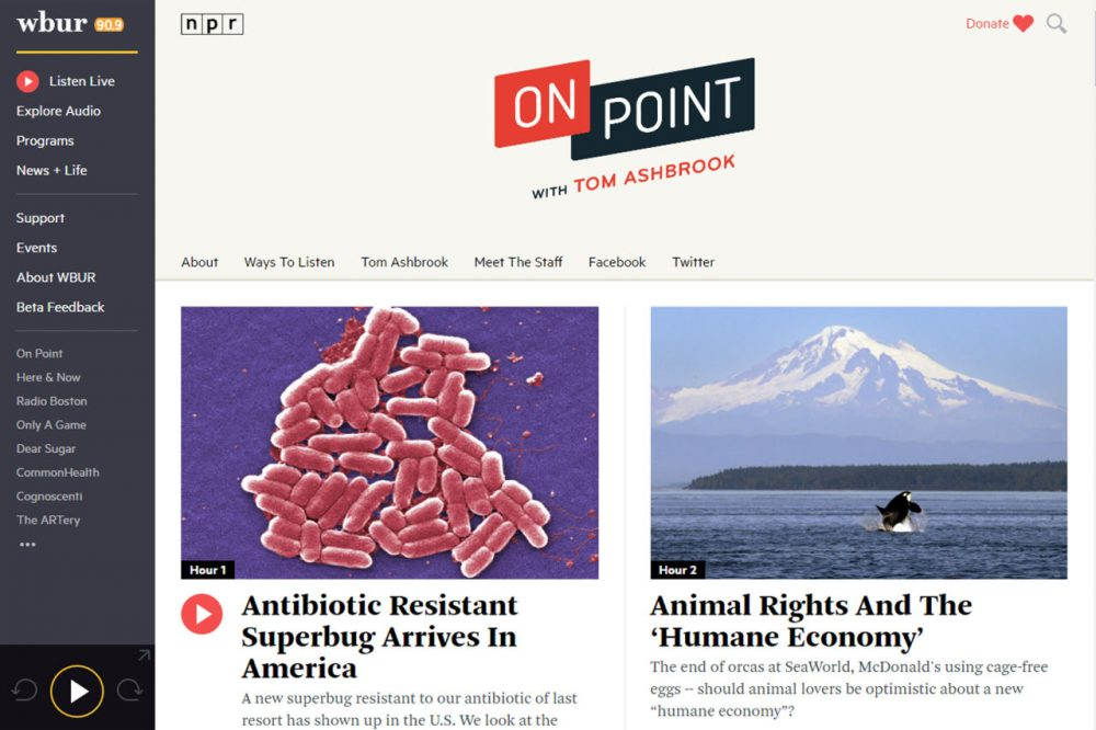 A version of the soon-to-launch new version of OnPointRadio.org. (WBUR)