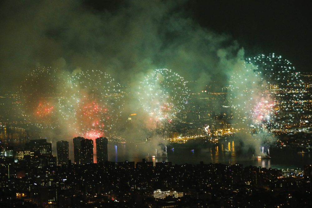 The 2015 Macy's 4th of July Fireworks exploded along the East river from the One World Trade Center Observatory on July 4, 2015 in New York City. The celebrations mark the 239th Independence Day. (Eduardo Munoz Alvarez/Getty Images)