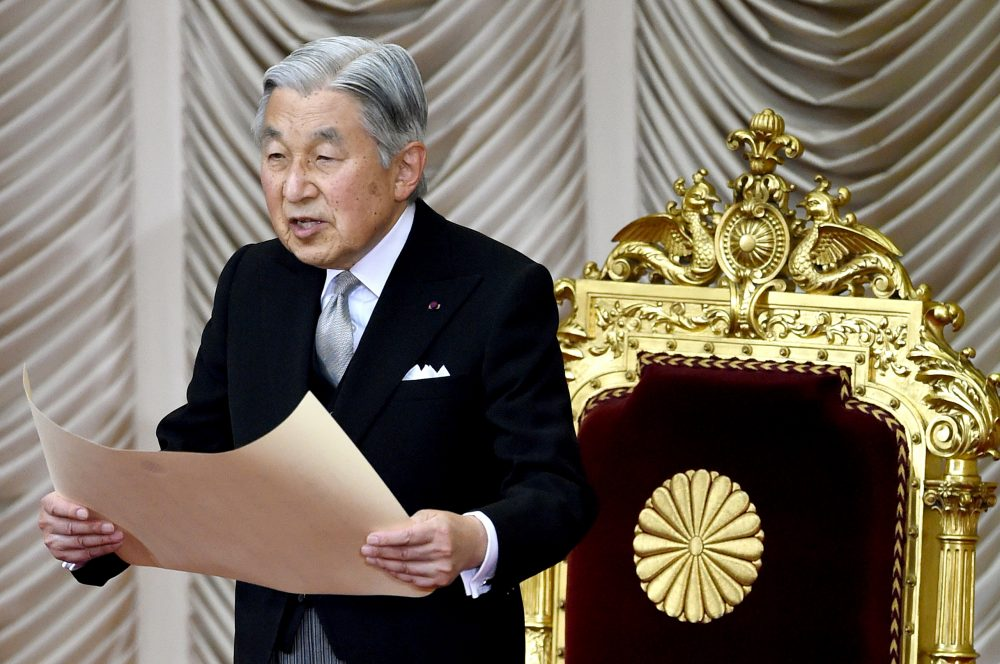 Japanese Emperor Akihito delivers his opening address for the extraordinary Diet session at the National Diet in Tokyo on Aug. 1, 2016. (Toru Yamanaka/AFP/Getty Images)