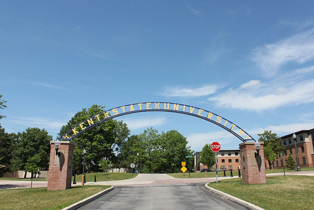 The Gateway Arch on the campus of Kent State University in Kent, OH. (Creative Commons / PacificBoyKSU)