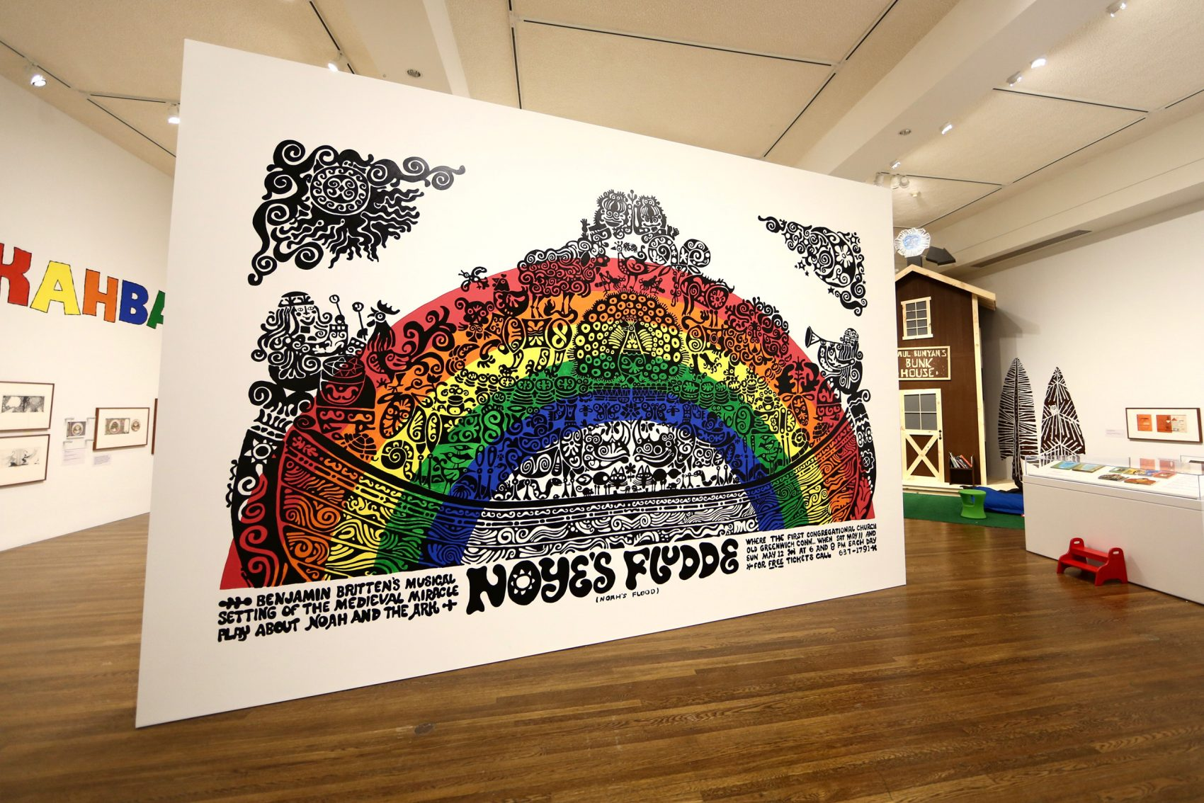"Ed Emberley's ""Noah's Ark"" on display at the Worcester Art Museum. (Courtesy Hank VonHellion)"