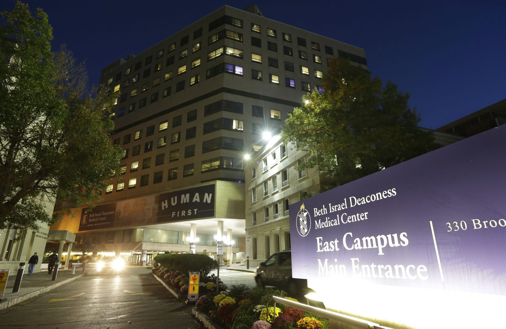 The entrance to Beth Israel Deaconess Medical Center in Boston is seen in 2014. (Steven Senne/AP)