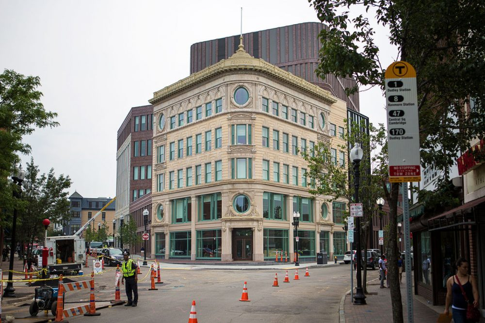 The Bruce Bolling Municipal Building, BPS's Nubian Square headquarters. (Jesse Costa/WBUR)