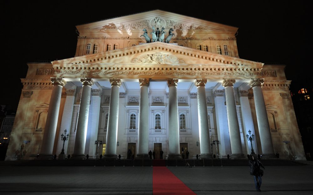 The Bolshoi Theater is seen during the opening ceremony in Moscow on Oct. 28, 2011. (Yuri Kadobnov/AFP/Getty Images)