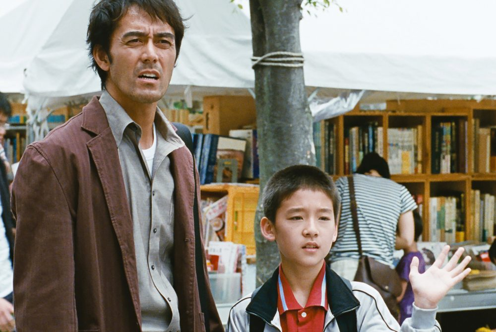 "Hiroshi Abe and Taiyô Yoshizawa in ""After the Storm."" (Courtesy Film Movement)"