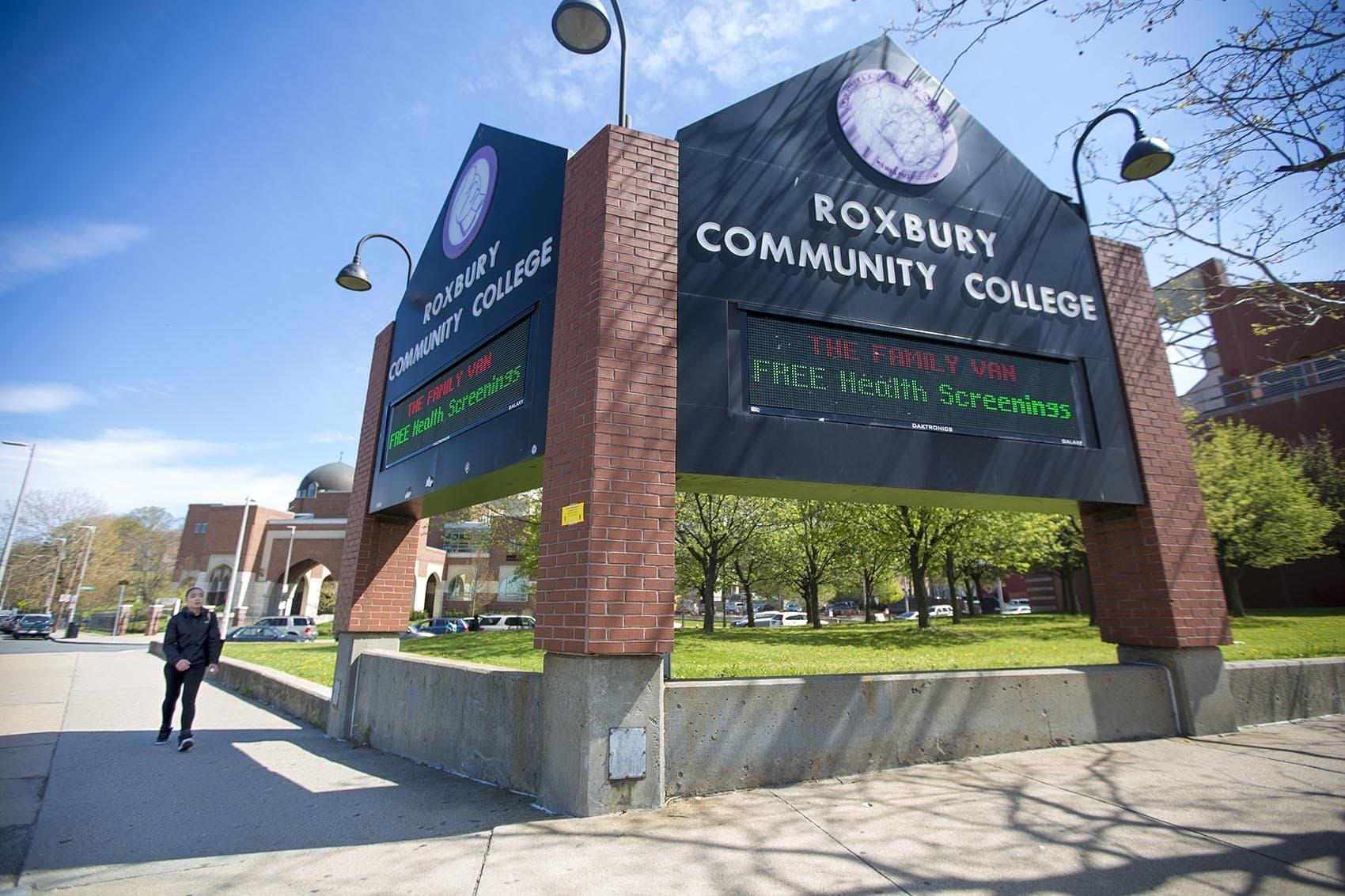 Roxbury Community College (Jesse Costa/WBUR)