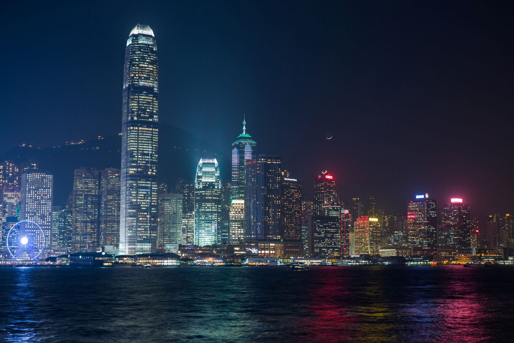Victoria Harbor and the skyline on Hong Kong island in 2016. (Anthony Wallace/AFP/Getty Images)
