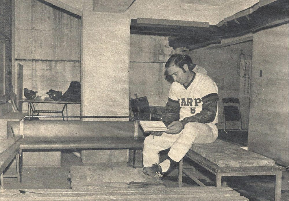 When you're a pro baseball player/graduate student, you have to study whenever you can... (Courtesy Gail Hopkins)