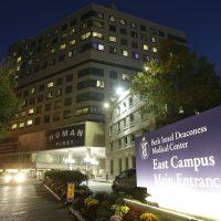 An entrance to Beth Israel Deaconess Medical Center in Boston. (Steven Senne/AP)