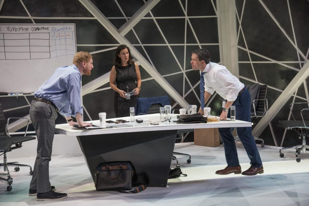 "From left, Ed Hoopman, Christine Hamel and Lewis D. Wheeler in ""Ideation."" (Courtesy Andrew Brilliant/New Repertory Theatre)"